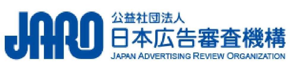 JARO日本広告審査機構